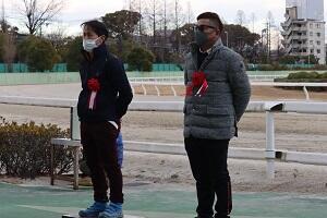 R03.01.01新春ペガサス表彰.JPG