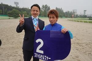 R03.09.14_西日本ダービー騎手調教師.JPG